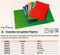 094577(1/25): Imagen de PAPYRUS CARPETA GOMA