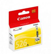 4543B001: Imagen de CANON CARTUCHO DE TI
