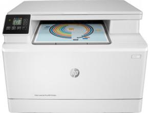 Impresoras multifuncion color hp