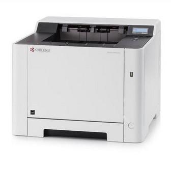 Impresoras color kyocera-mita