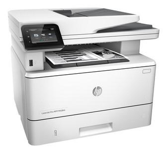 Impresoras multifuncion monocromas hp