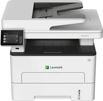 Impresoras multifuncion monocromas lexmark