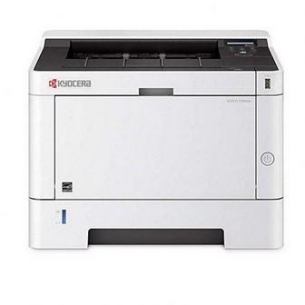 Impresoras monocromas Kyocera-Mita