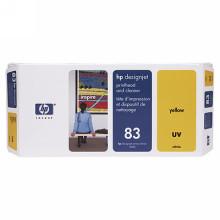 C4963A: Imagen de TINTA DE EXTERIOR UV