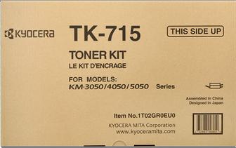 1T02GR0EU0: Imagen de CARTUCHO DE TÓNER C
