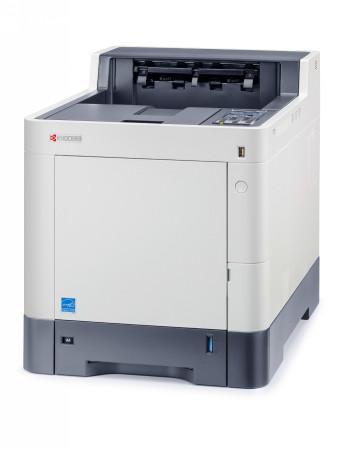 Impresoras láser o led IMPRESORA LASER COLOR KYOCERA P6035CDN