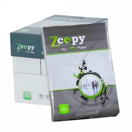 Comprar  ZCOPY75GR de Zcopy online.
