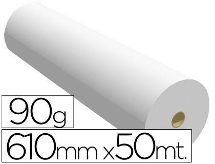 Comprar 24 pulgadas (610 mm) 26860 de Marca blanca online.