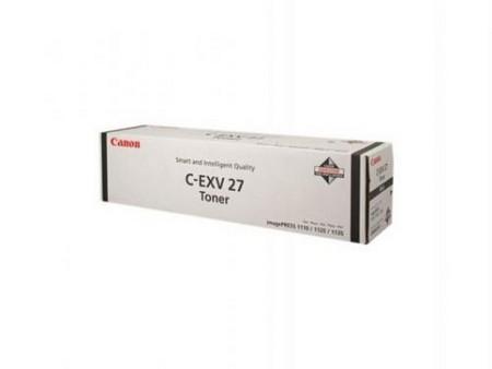 Comprar cartucho de toner 2784B002 de Canon online.