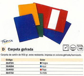 ENVASE DE 10 UNIDADES FABRISA CARPETAS GOFRADA 1 SOLAPA FOLIO NEGRA 024FGSNE