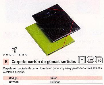 Comprar Carpetas con gomas carton 092510 de Guerrero online.