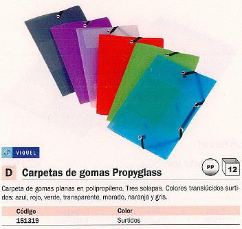 VIQUEL CARPETA GOMAS 3 SOLAPAS A4 COLORES SURTIDOS 11338305