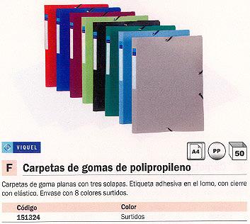 VIQUEL CARPETA GOMAS A4 8 COLORES SURTIDOS POLIPROPILENO 11378712