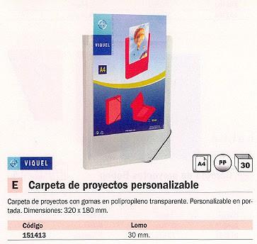 ENVASE DE 30 UNIDADES VIQUEL CARPETA DE PROYECTOS LOMO 30 MM BLANCO POLIPROPILENO A4 22459709