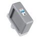 Comprar cartucho de tinta 0851C001 de Canon online.