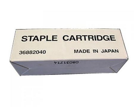 Comprar Grapas 36882040 de Kyocera-Mita online.