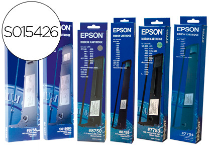 cinta de Nylon negro Epson ERC-22B