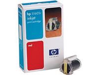 Comprar cartucho de tinta 51605R de HP online.