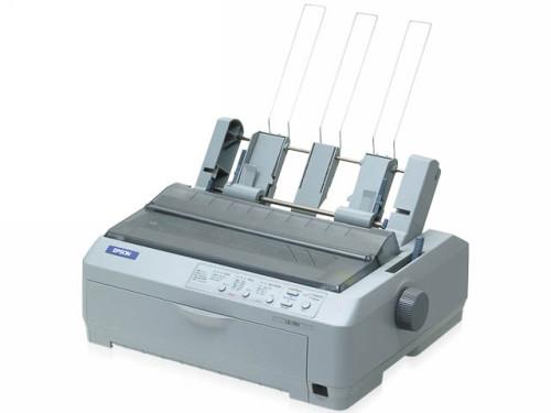 Comprar Impresoras - Dot Matrix C11C558022 de Epson online.