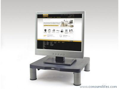 Comprar Monitor Estandar 611911 de Fellowes online.