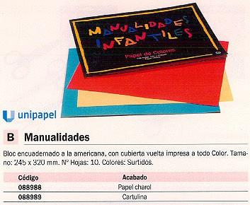 ENVASE DE 10 UNIDADES UNIPAPEL CARTULINA 10 HOJAS 245X320 COLORES SURTIDOS 88989