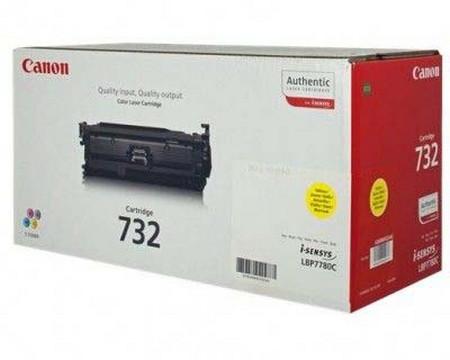 Comprar cartucho de toner 6260B002 de Canon online.