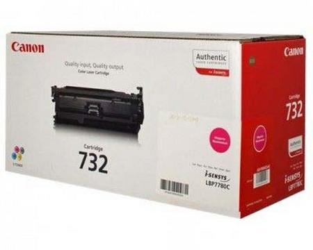 Comprar cartucho de toner 6261B002 de Canon online.