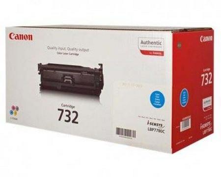 Comprar cartucho de toner 6262B002 de Canon online.