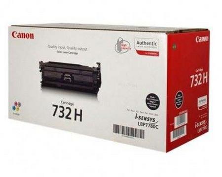 Comprar cartucho de toner 6264B002 de Canon online.