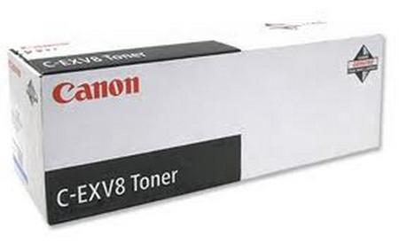 Comprar cartucho de toner 7629A002 de Canon online.