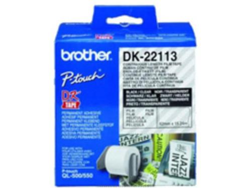 BROTHER CINTAS CINTA LAMINADA 62 MMX15M NEGRO/TRANSPARENTE ADHESIVO PERMANENTE DK22113