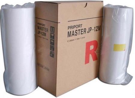 Comprar master multicopista 817542 de Ricoh online.