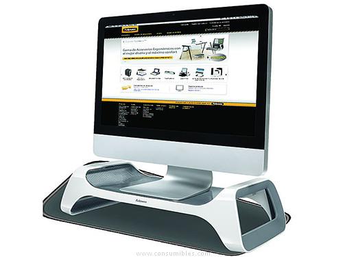 Comprar Monitor I 220829 de Fellowes online.