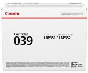 Comprar cartucho de toner 0287C001 de Canon online.
