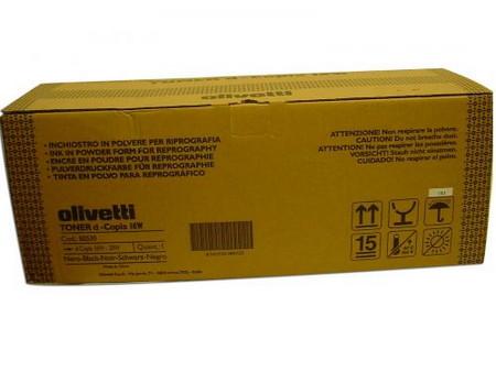 Comprar cartucho de toner B0530 de Olivetti online.