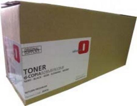 Comprar cartucho de toner B0956 de Olivetti online.