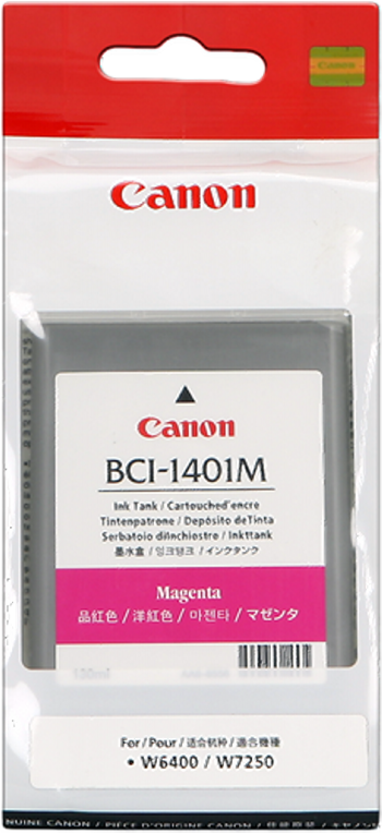 Comprar cartucho de tinta 7570A001 de Canon online.