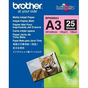 Comprar 18 pulgadas (458 mm) BP60MA3 de Brother online.