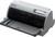 Comprar Impresoras - Dot Matrix C11CA13041 de Epson online.
