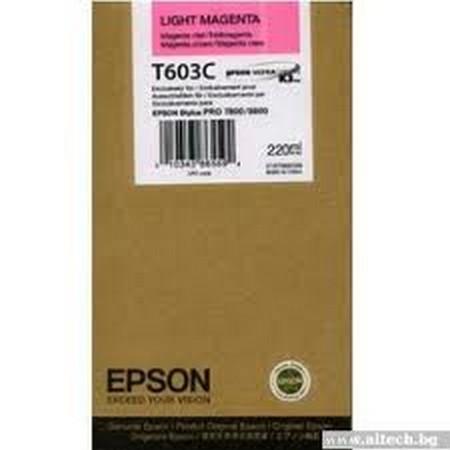 Comprar cartucho de tinta C13T603C00 de Epson online.