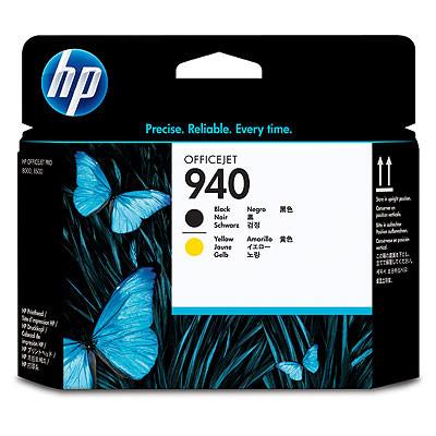 Comprar cabezal de impresion C4900A de HP online.