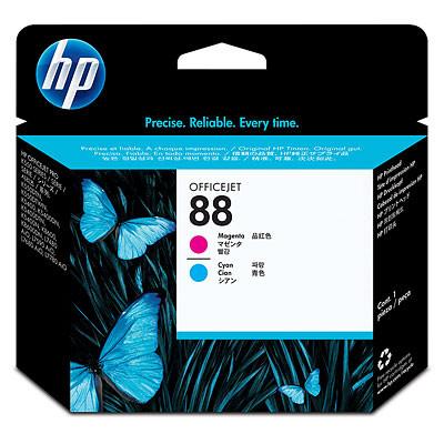 Comprar cabezal de impresion C9382A de HP online.