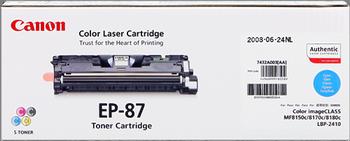 Comprar cartucho de toner 7432A003 de Canon online.