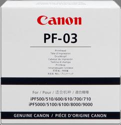 Comprar cabezal PF03 de Canon online.