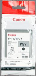 Comprar cartucho de tinta 0893B001 de Canon online.
