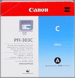 Comprar cartucho de tinta 2959B001 de Canon online.