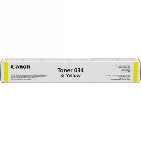 Comprar cartucho de toner 9451B001 de Canon online.