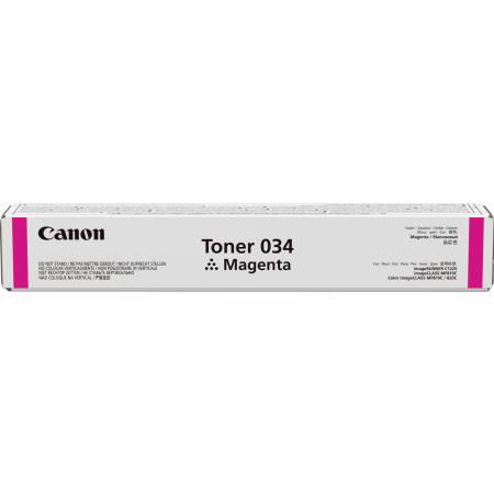 Comprar cartucho de toner 9452B001 de Canon online.