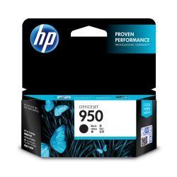 Comprar cartucho de tinta CN049AE de HP online.