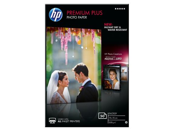 Comprar Papel inkjet CR695A de HP online.